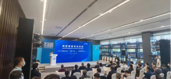 """2021年世界互联网大会乌镇峰会首次举办""""网络谣言共治""""论坛"""